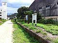 風の道 備前赤崎駅跡 - panoramio.jpg