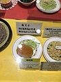 麺定食 (35426822066).jpg