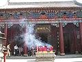 黄帝陵 Emperor Huangdi's tomb and temple - panoramio.jpg