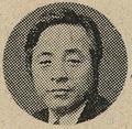 김영삼circa1975.png