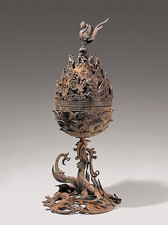 Baekje - Gilt-bronze Incense Burner of Baekje