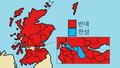 스코틀랜드 독립투표.png