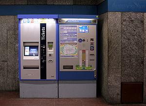 005 Fahrkartenautomat MVV am Harras.JPG