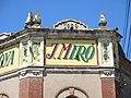 017 Caves Miró, pl. Manuel Raventós 8 (Sant Sadurní d'Anoia).jpg