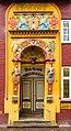 044 2015 07 12 Große Bäckerstraße 9.jpg