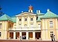 047. Lomonosov. The Great (Menshikov) Palace.jpg