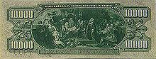 10000-1b