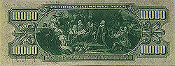 Series 1918 $10,000 bill, Reverse, depicting the Pilgrims