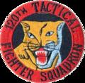 120th Tactical Fighter Squadron - Emblem.png