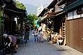 130608 Nawate shop street Matsumoto Nagano pref Japan02n.jpg