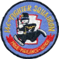 146th-fighter-interceptor-squadron-ADC-PA-ANG.png