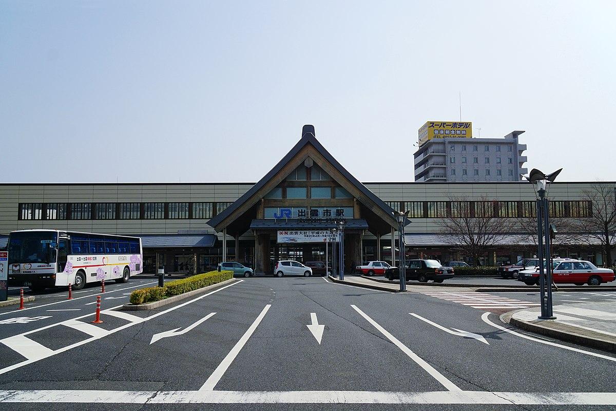 出雲市駅 - Wikipedia