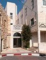16-03-31-Hebron-Altstadt-RalfR-WAT 5678.jpg