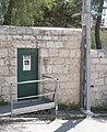 16-04-01-Hackathon-Jerusalem-Hanse-House-WAT 5813.jpg