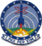 17th Tactical Missile Squadron - Emblem.png