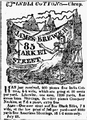 1820 JamesBrewer July25 NewEnglandPalladium p3.png