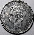 1895 Puerto Rico peso obverse.jpg