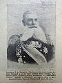 1912. Искры №12 004.jpg