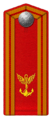 1914 Private of the administrative arm of Russian officer aeronautics school p01.png