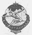1928 призовой жетон.png