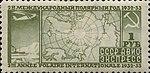 1932 polaryear mixedperf nh 298.jpg