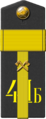 4th Shock Engineer-Sapper Brigade