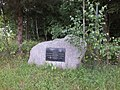 1948 m. čia žuvo partizanai - panoramio.jpg