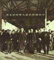 1952-11 1952年11月中苏友好月.png