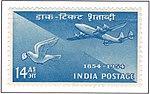 1954 aeroplan & bird 14 annas.jpg