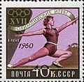 1960 CPA 2455.jpg