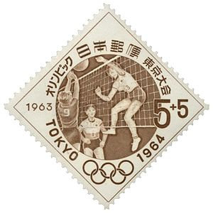 Volleyball at the 1964 Summer Olympics - Image: 1964 Olympics volleyball stamp of Japan