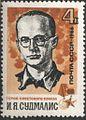 1966 CPA 3366.jpg
