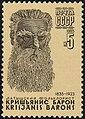 1985 CPA 5674.jpg