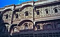 1996 -218-33A Jodhpur Majestic Fort (2233394263).jpg
