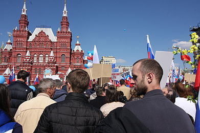 1st of May 2016 in Moscow 20.JPG