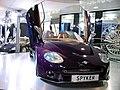 2004北京国际车展 - panoramio (19).jpg