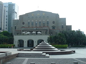 Taipei City Council - First building of Taipei City Council