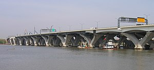 Woodrow Wilson Bridge - Image: 2007 04 25 WWB 44