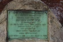 20081214-shrewsbury-tormenta-de-hielo-daño-revolución-monumento-1.jpg