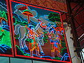 2009 Shri Shyam Bhajan Amritvarsha Hyderabad8.JPG