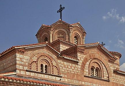 Saint Panteleimon. Ohrid, Macedonia.