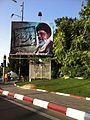 2011 Tehran 5939120208.jpg