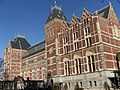 20130420 Amsterdam 26 Rijksmuseum.JPG