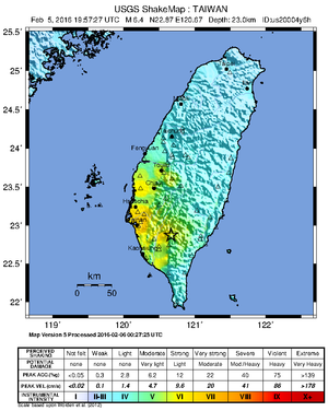 2016 Taiwan earthquake - Image: 2016 Kaohsiung earthquake shakemap