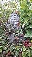 20171004 125855 Jewish cemetery in Bacău.jpg