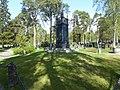 2019-05-22 Oulun hautausmaa 17.jpg