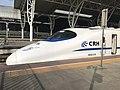201906 CRH2B-2118 as D2281 at Nanjing Station.jpg