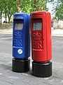 2019 Cricket World Cup post box - Bristol (front).JPG