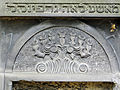 251012 Detail of tombstones at Jewish Cemetery in Warsaw - 03.jpg