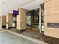 293 Queen Street entrance, Brisbane, Queensland.jpg